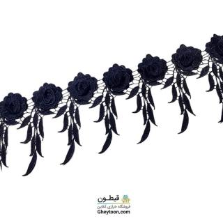 نوار گل گیپور برگ آبشاری بزرگ سرمه ای