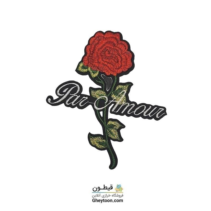 تکه دوزی گل par amore