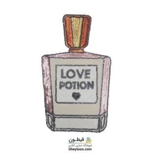 تکه دوزی ادکلن love potion