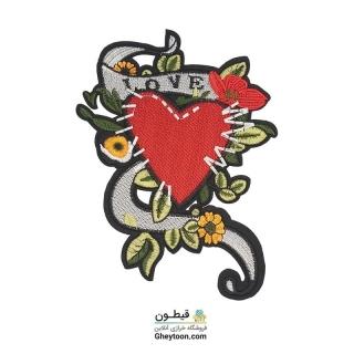 تکه دوزی قلب گلدوزی شاخ و برگ love