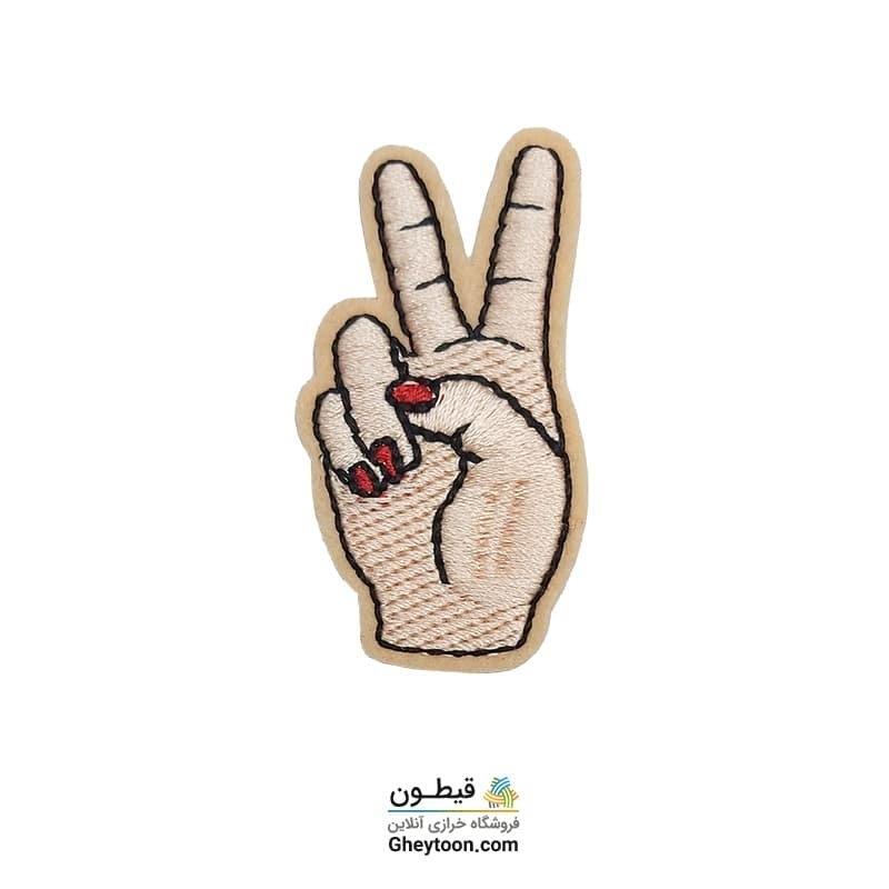 تکه دوزی دست پیروزی