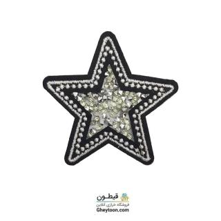 تکه دوزی ستاره مشکی نقره ای