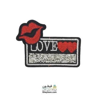 تکه دوزی لب و love