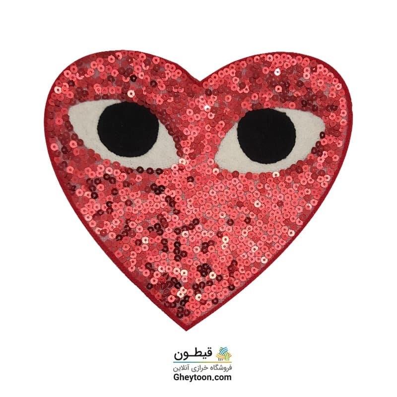 تکه دوزی قلب قرمز چشم دار پولکی