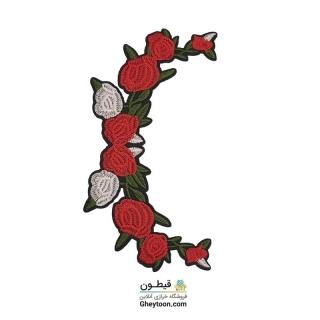تکه دوزی دسته گل حلالی گل سفید و قرمز