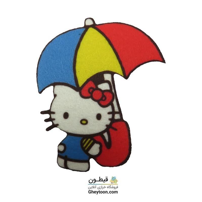 تیکه دوزی نمدی کیتی چتری